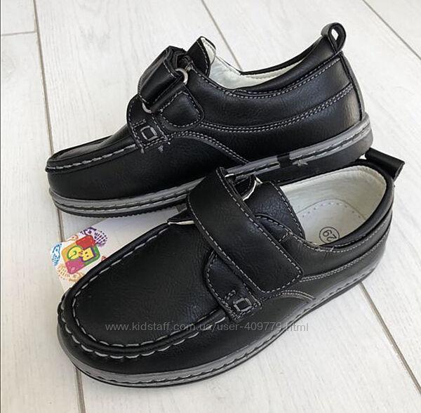 Мокасины туфли B&G для мальчика, р.28 17,4см Акция