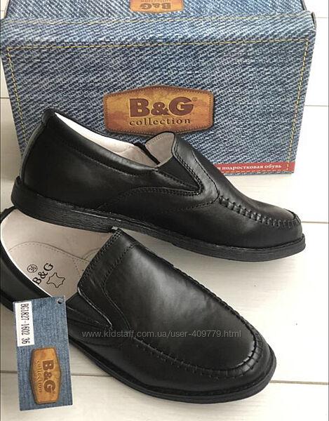 Кожаные школьные туфли-мокасины B&G, р.35 Акция