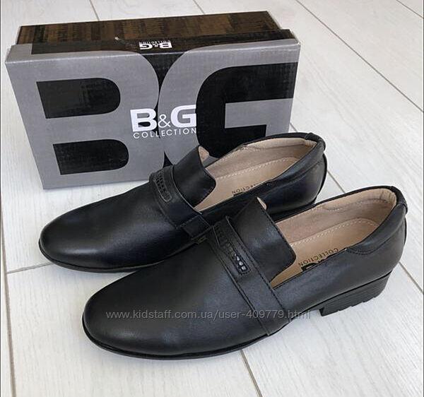 Школьные кожаные туфли B&G для мальчика, р.35 Акция