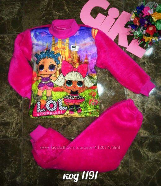 Отличная махровая пижамка куклы ЛОЛ 28-36р.