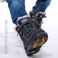 РАСПРОДАЖА зимней обуви для мальчиков и подростков