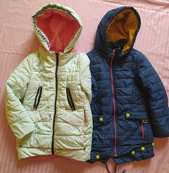 Куртки деми 134-140