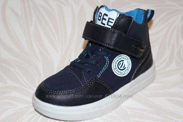 Демисезонные ботинки для мальчика TM Clibee