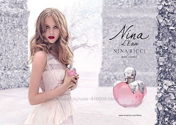 Nina Ricci-Nina LEau EDTраспив от 5 мл. Снятость