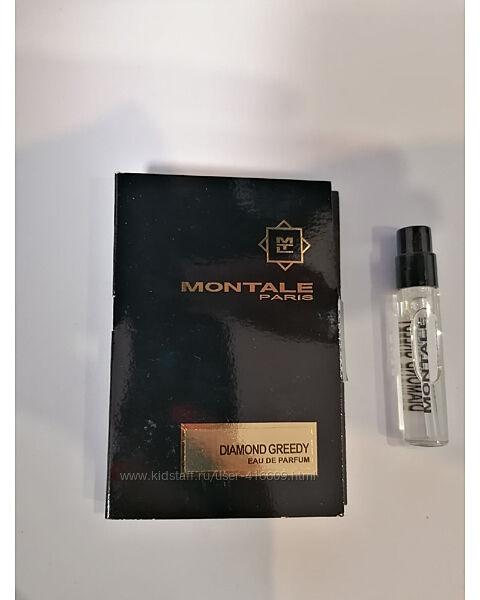 Сэмпл Montale - Diamond Greedy EDP 2 мл. Ниша.