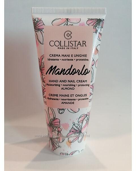 Collistar -Hand And Nail Cream With Almond -Крем для рук и ногтей- 50 мл