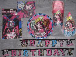 Monster High Монстер Хай посуда атрибутика шары для праздника