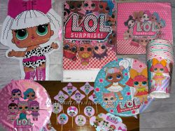 LOL surprise куклы ЛОЛ посуда атрибутика шары для праздника
