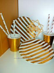 Посуда одноразовая для праздника золото серебро