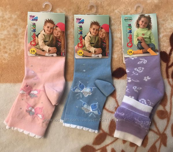 носки Conte-kids, 104-110-116-122, новые