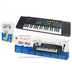 Пианино на батарейках и от сети