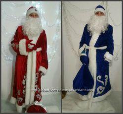 Карнавальный костюм деда мороза бархатный - синий и красный