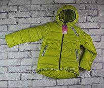 Куртка зима унисекс