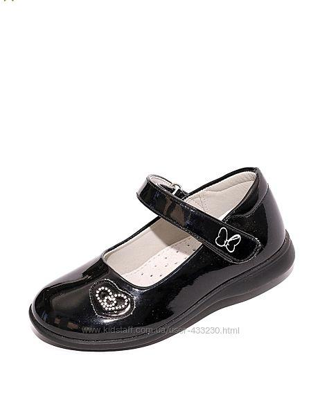 Туфли на липучках Braska, Clibee