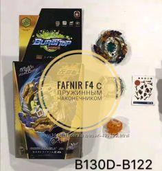 Самый новый B122 бейблейд Fafnir F4  Призрак Фафнир