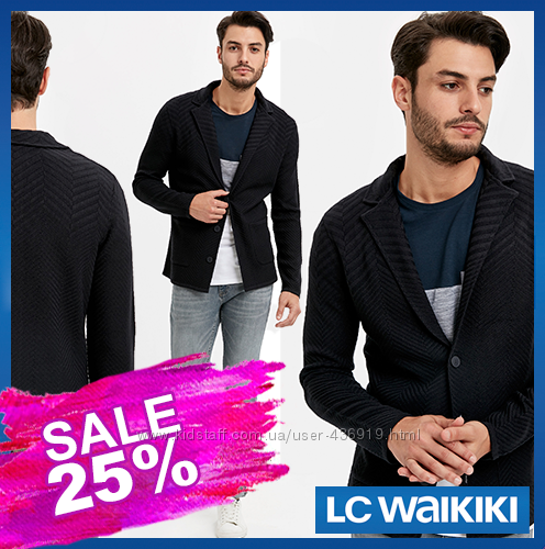 Синий мужской пиджак LC Waikiki  ЛС Вайкики с фактурным рисунком