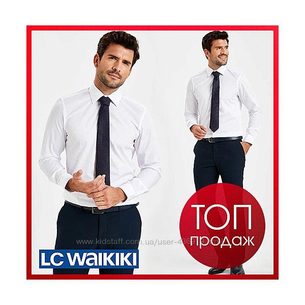 Белая мужская рубашка LC Waikiki / ЛС Вайкики, классика