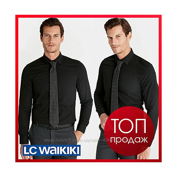 Черная мужская рубашка LC Waikiki / ЛС Вайкики, классическая