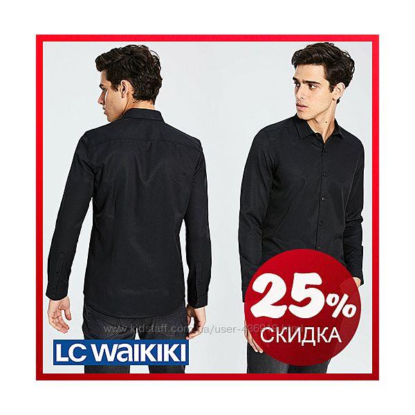 Черная мужская рубашка LC Waikiki / ЛС Вайкики, классика