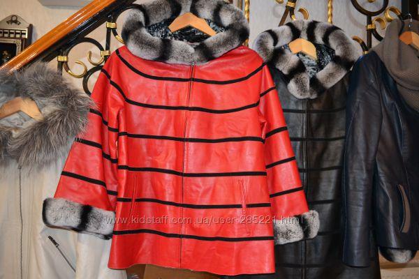 двухсторонняя кожаная куртка  СКИДКА
