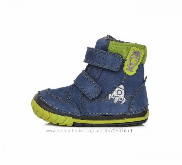 Кожаные зимние ботиночки мальчику D. D. Step р. 19,20 - 029-303В