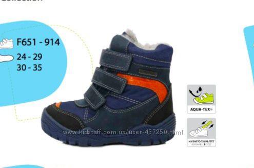 Зимняя обувь 24,25р мембрана на мороз и слякоть D. D. Step. F651-914
