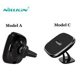 Магнитный автодержатель Nillkin Car II Fast Charge с беспроводной зарядкой