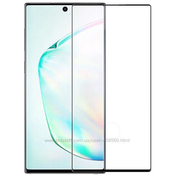 Защитное стекло Nillkin 3D CP Max для Samsung Galaxy Note 20 Ultra