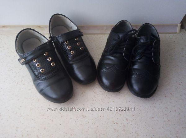 Две пары туфель для девочки