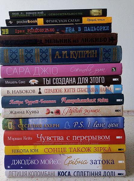 Книги разные переодически оновляется наличие