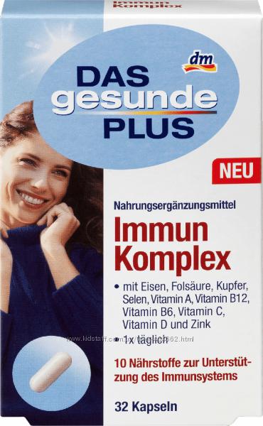 Das Gesunde Plus Immun Komplex для повышения иммунной системы 32 шт