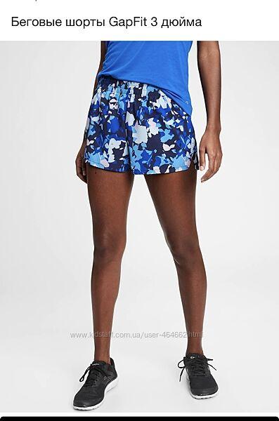 Gap fit 3 running shorts фирменные лёгкие шорты l-xl