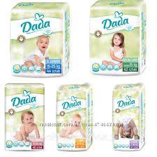 Польские подгузники памперсы DADA