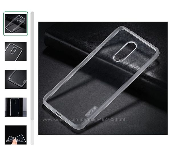 Чехол X-Level Antislip для Xiaomi Redmi 5, Clear