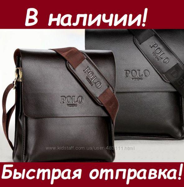 Брендовая мужская сумка Polo Videng Городская на подарок Поло виденг плечо