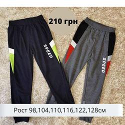 Спортивные штаны мальчикам рост 98-128 см, Венгрия