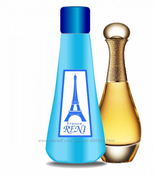 Reni аромат 377 версия JAdore LOr С. Dior