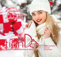 Вся  косметика ТианДе каталог