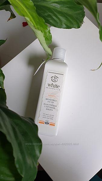 Молочко для тела серии Цитрус White mandarin