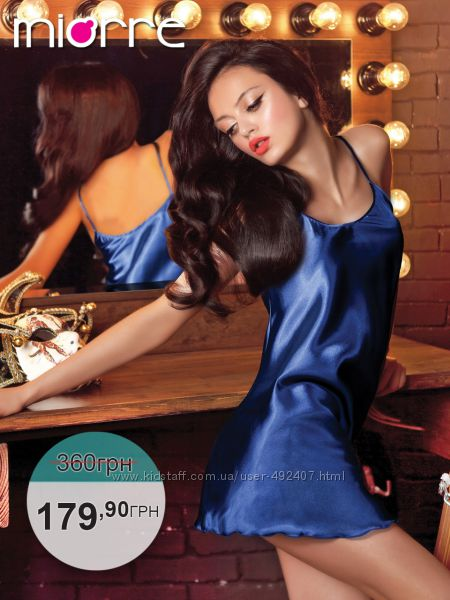 Шикарна класична атласна нічна сорочка Miorre Туреччина