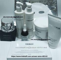 Уход Demax для нормальной сухой чувствительной кожи Антикупероз от купероза
