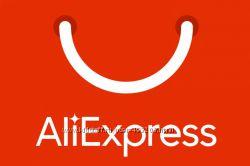 Помогу купить на aliexpress. com по цене сайта