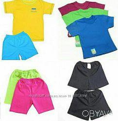Комплекты шорты и футболка, спортивная форма в сад и школу