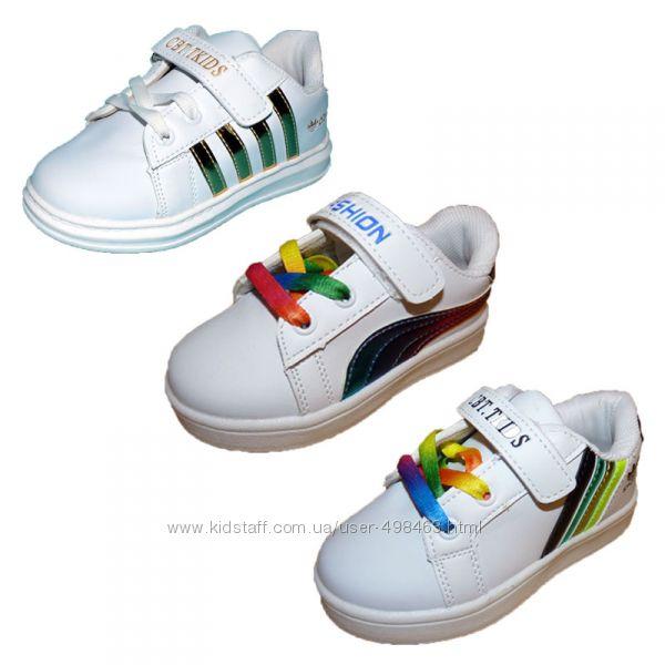Детские кроссовки, 22-30 размер, кожаная стелька, супинатор