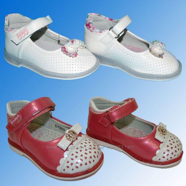 Ортопедические туфли для девочки, 20-25 размер, каблук Томаса, супинатор