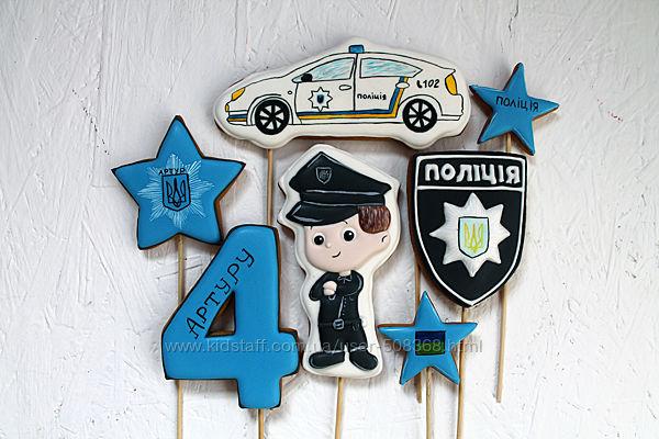 Пряники на заказ мальчикам полиция, полицейскому с доставкой по Украине