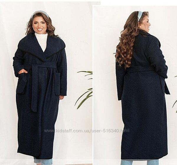 Кардиган-пальто, цвет темный джинс, 56-58 размер