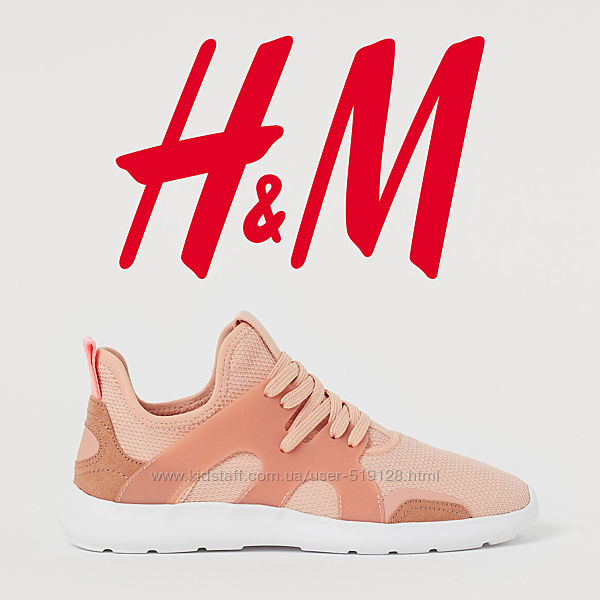 Футуристичні кросівки для дівчат 36-39 розмір від H&M Швеція