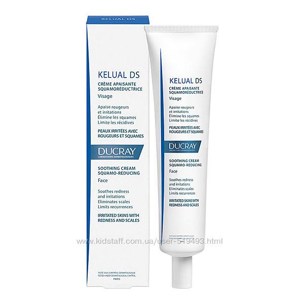 Крем Дюкрей Келюаль ДС от себорейного дерматита Ducray Kelual DS Cream 40мл