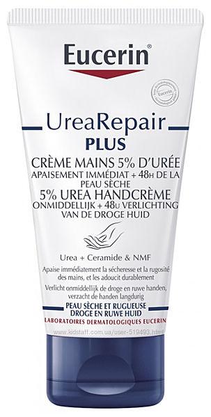 Крем для сухой кожи рук с мочевиной Эуцерин Уреа Eucerin Urea Repair Hand Cream CREME MAINS 75мл